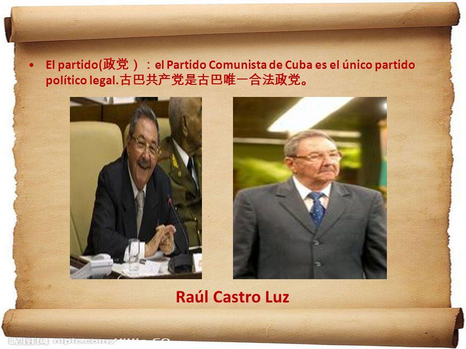 El partido(政党):el Partido Comunista de Cuba es el único partido político legal.古巴共产党是古巴唯一合法政党。