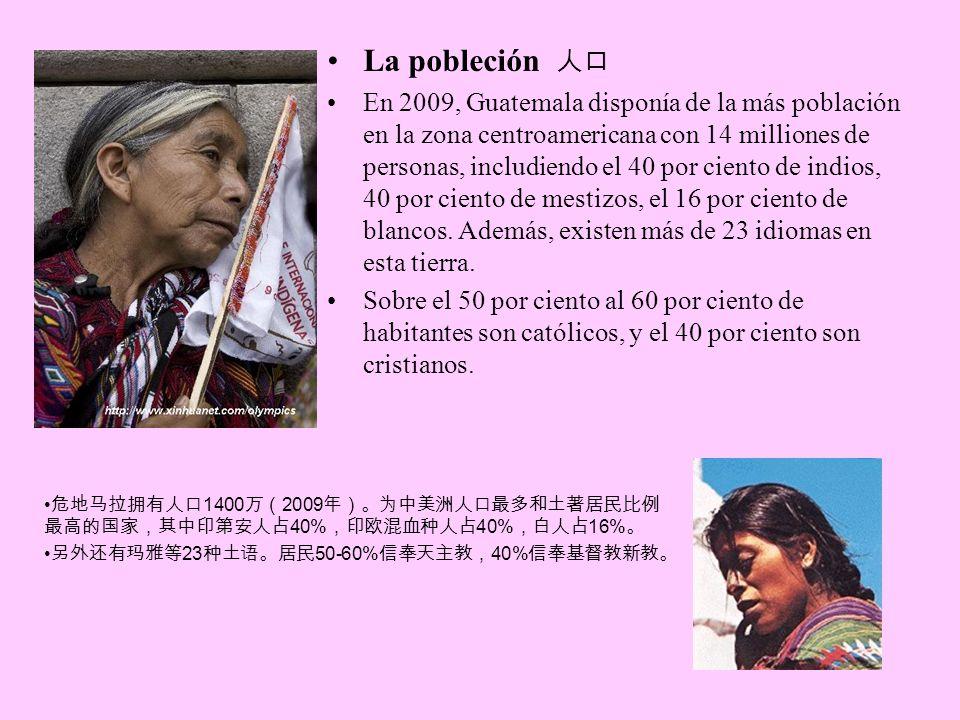 La pobleción 人口