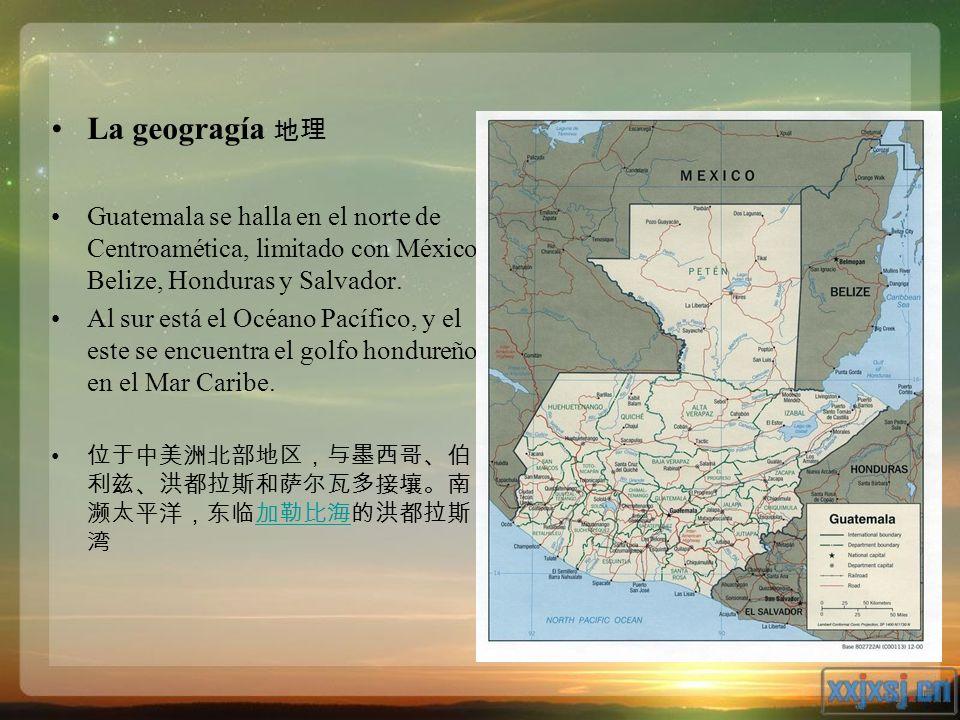 La geogragía 地理 Guatemala se halla en el norte de Centroamética, limitado con México, Belize, Honduras y Salvador.