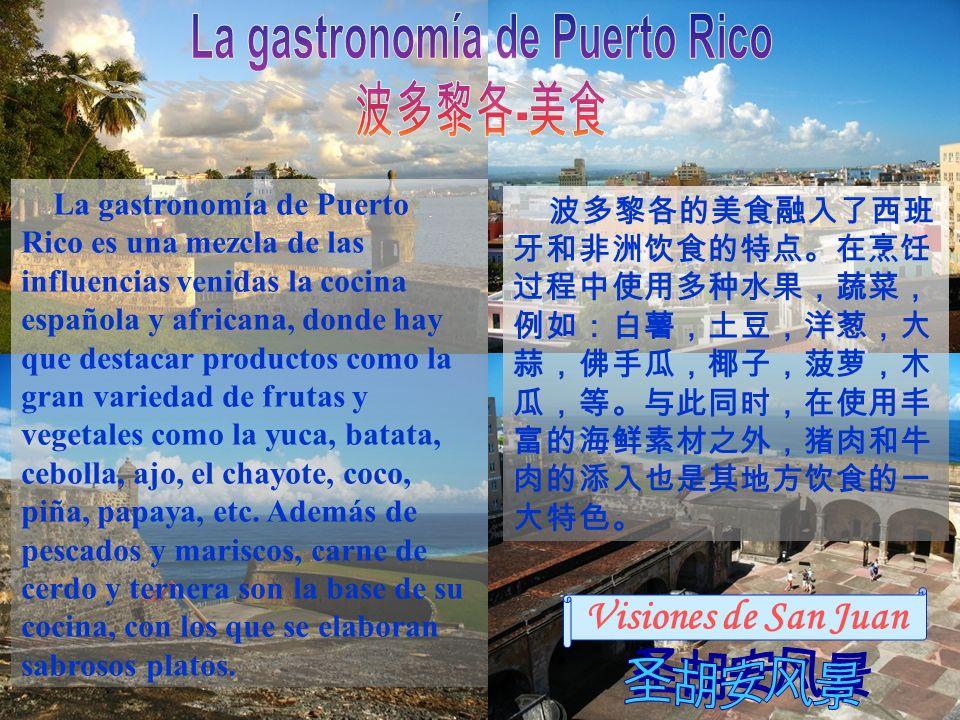 La gastronomía de Puerto Rico
