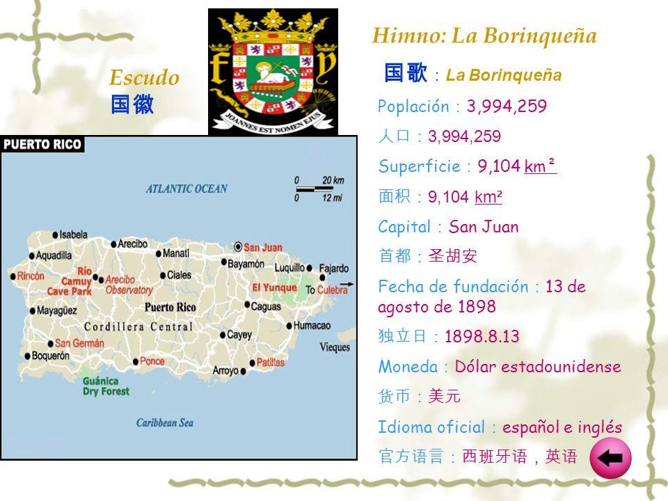 Himno: La Borinqueña 国歌:La Borinqueña Escudo 国徽 Poplación:3,994,259