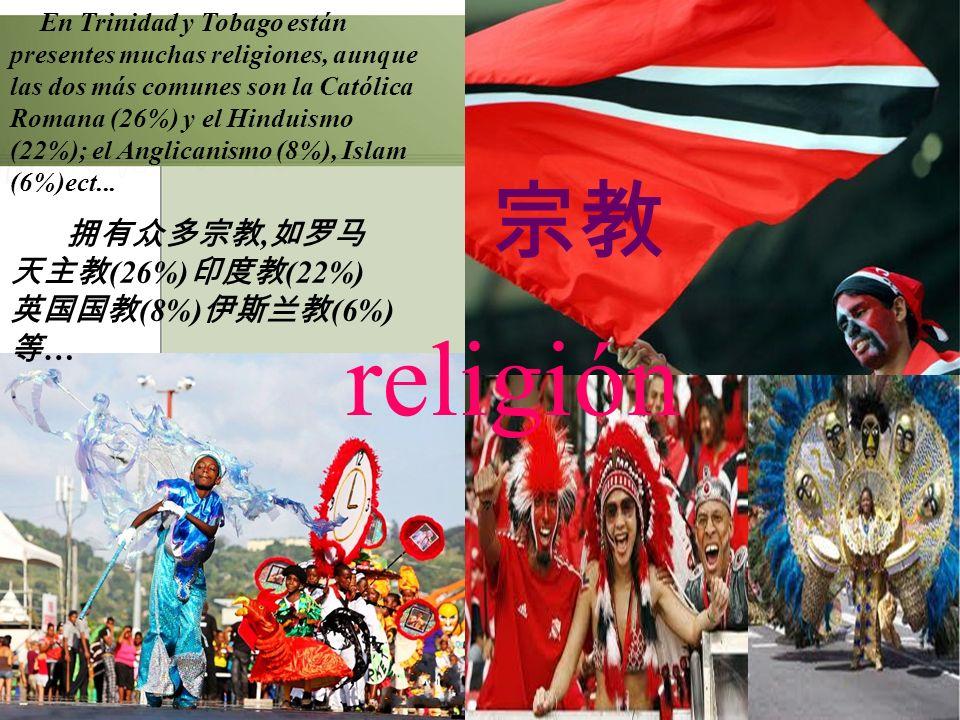 religión 宗教 拥有众多宗教,如罗马天主教(26%)印度教(22%)英国国教(8%)伊斯兰教(6%)等…