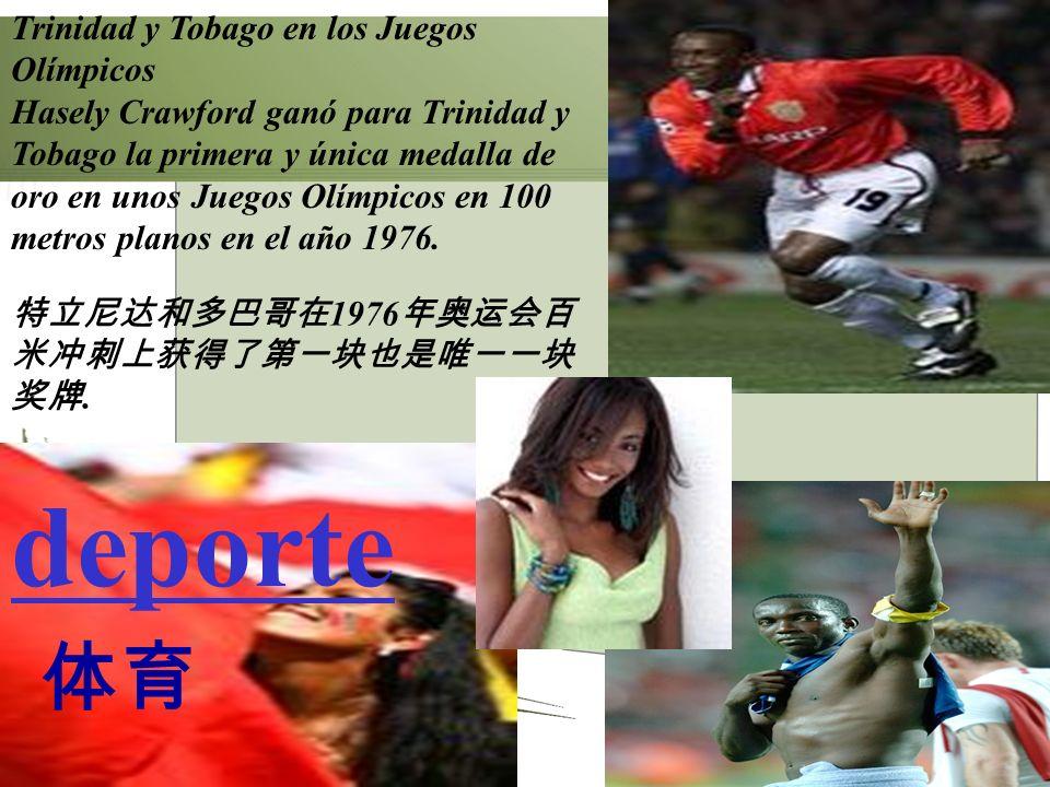 deporte 体育 Trinidad y Tobago en los Juegos Olímpicos