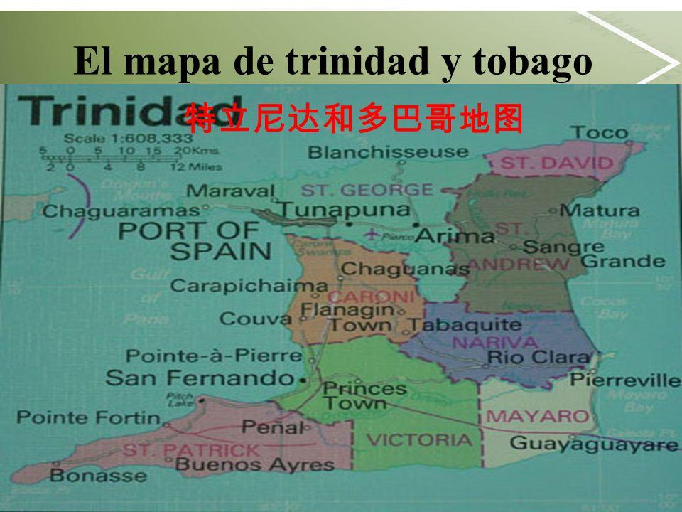 El mapa de trinidad y tobago