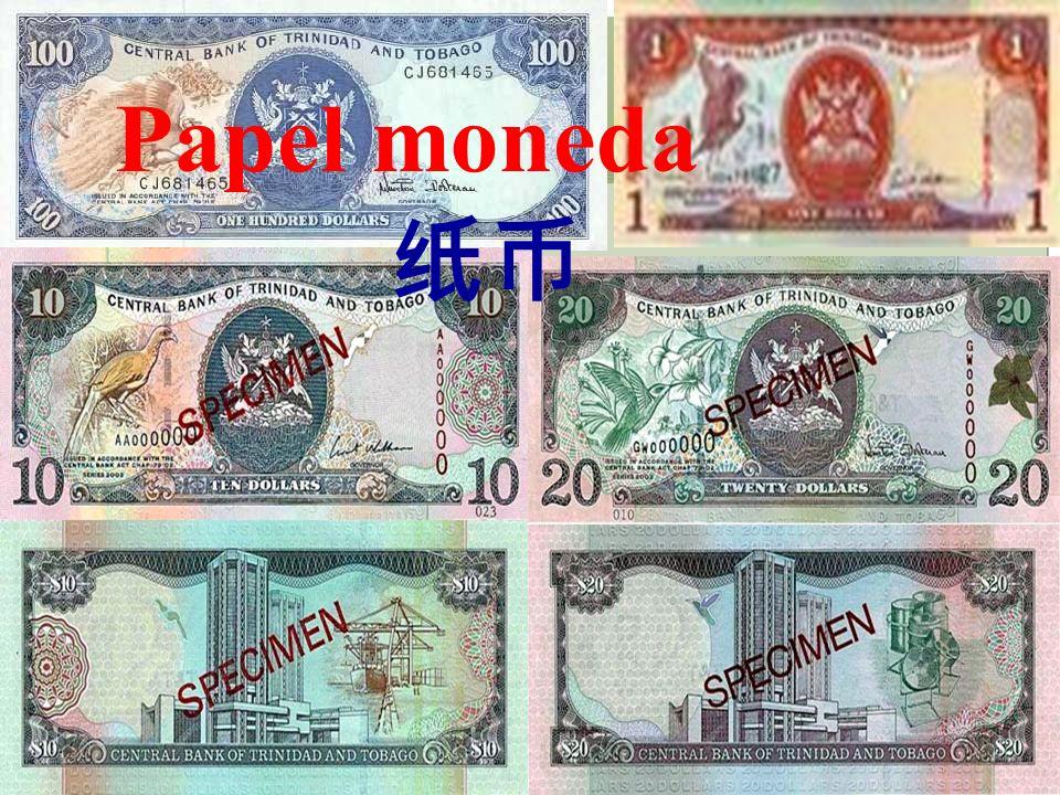 Papel moneda 纸币
