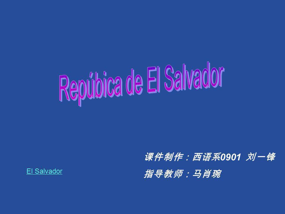 Repúbica de El Salvador