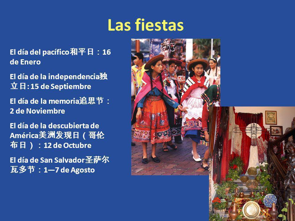 Las fiestas El día del pacífico和平日:16 de Enero