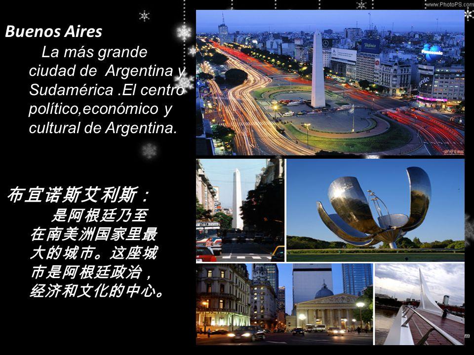 Buenos Aires La más grande ciudad de Argentina y Sudamérica .El centro político,económico y cultural de Argentina.