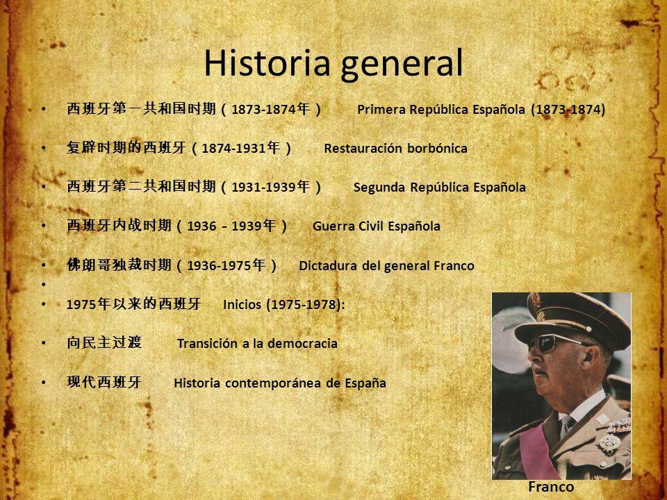 Historia general Franco