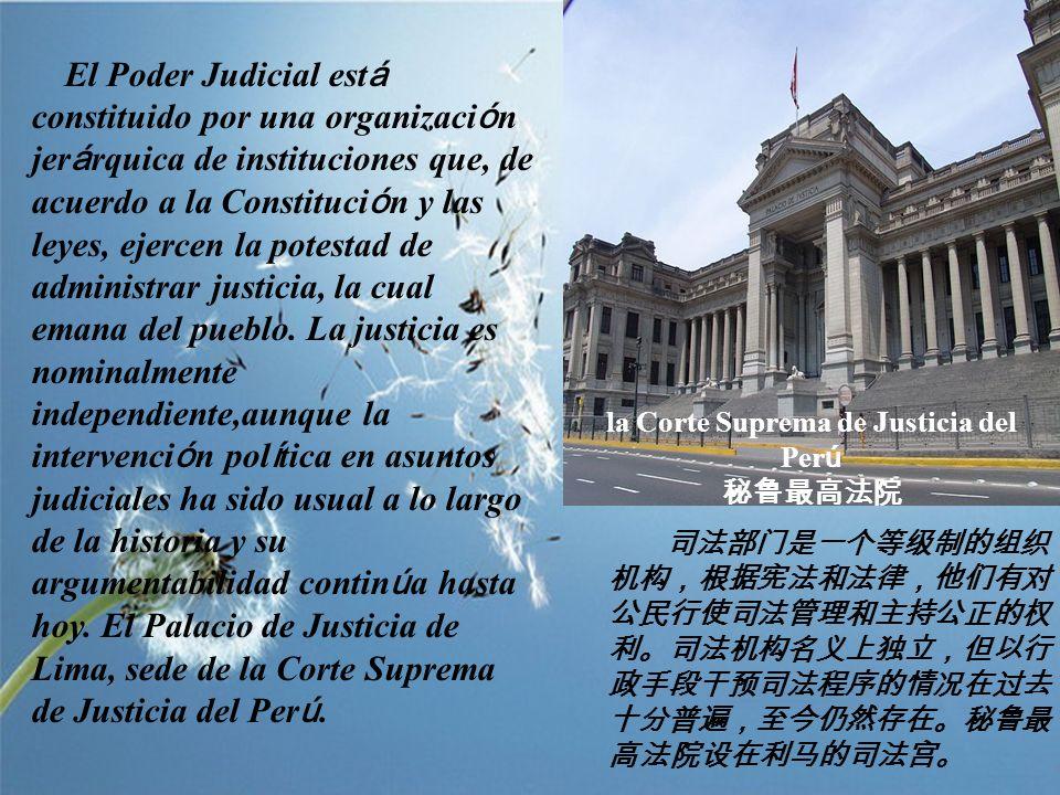 la Corte Suprema de Justicia del Perú