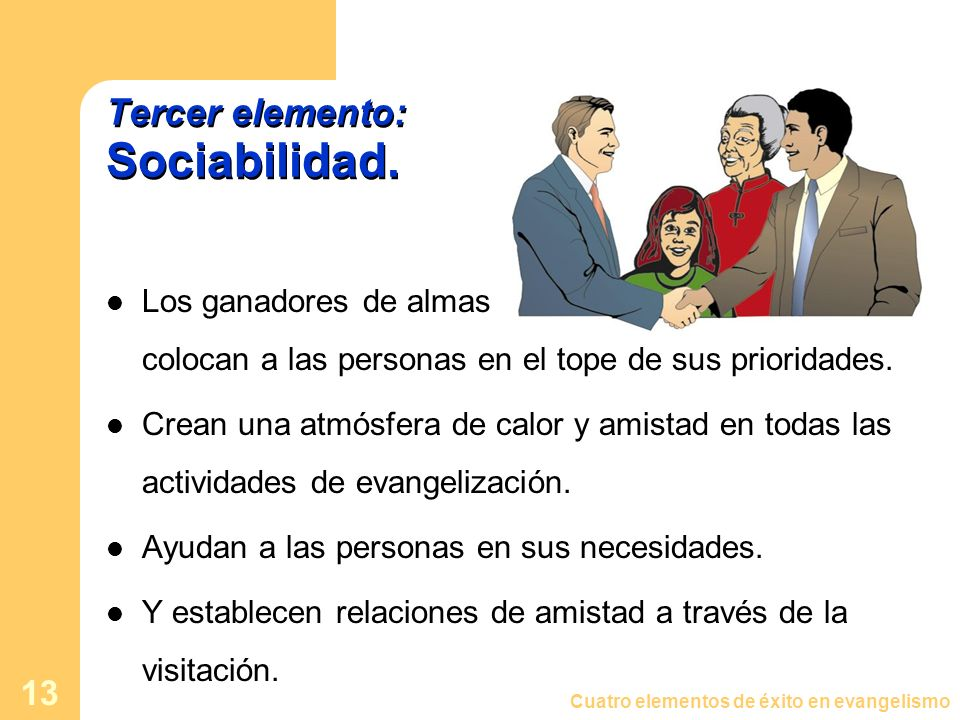 Tercer elemento: Sociabilidad.