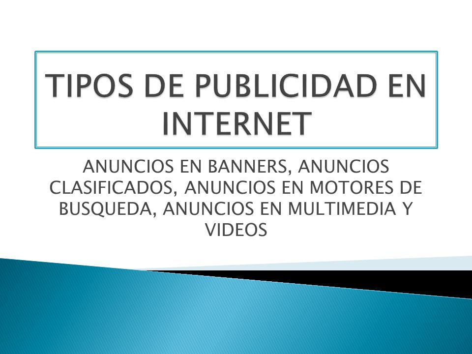 TIPOS DE PUBLICIDAD EN INTERNET