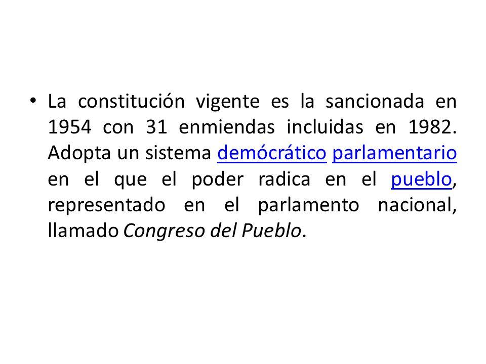 La constitución vigente es la sancionada en 1954 con 31 enmiendas incluidas en 1982.