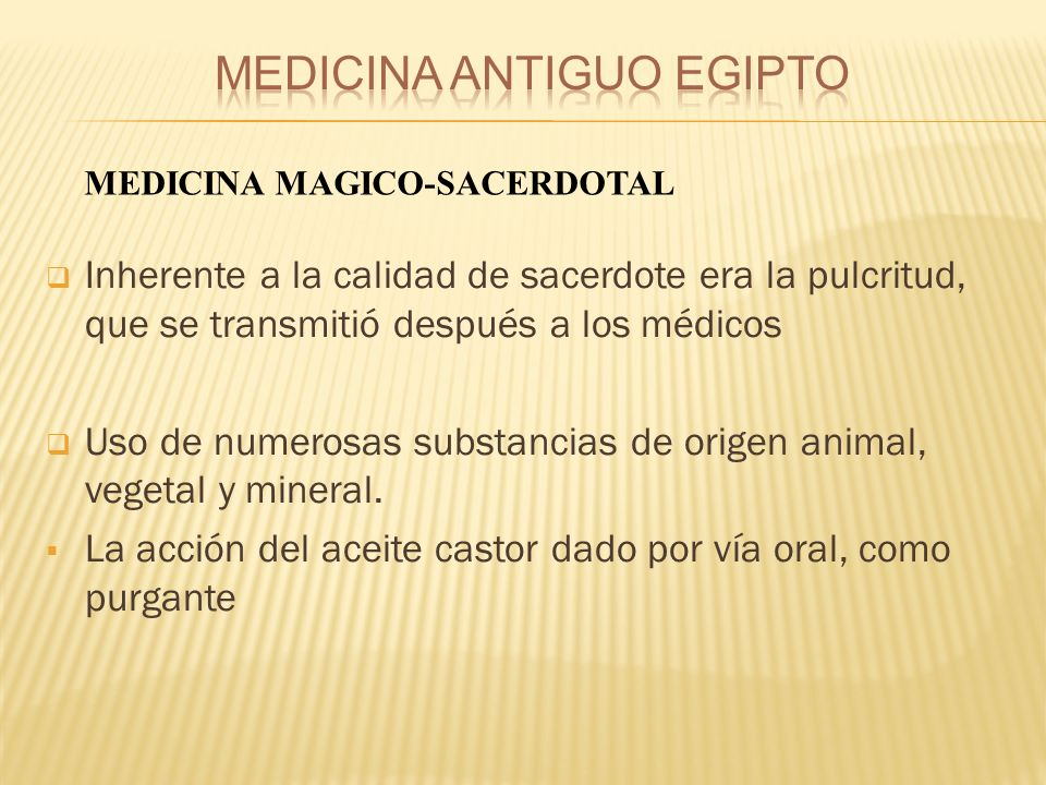 Medicina Antiguo Egipto