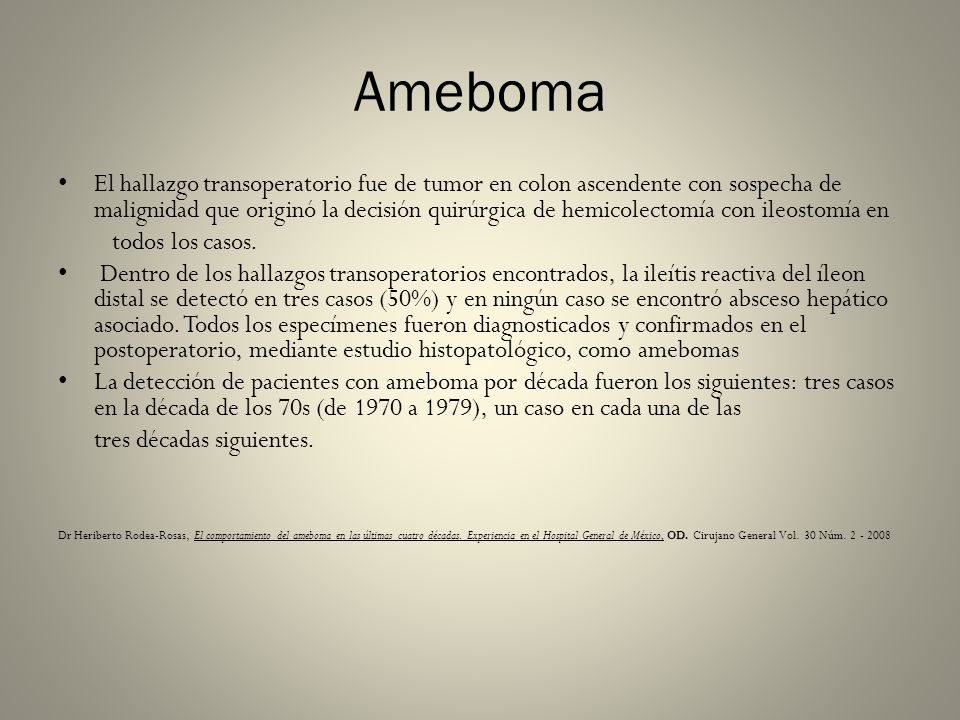 Ameboma