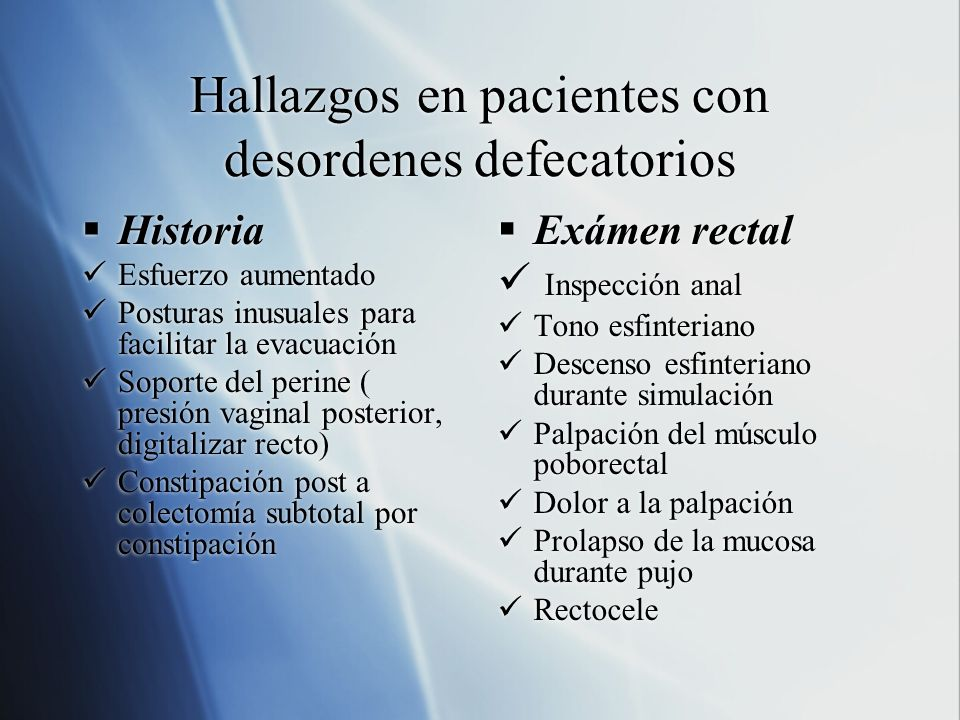 Hallazgos en pacientes con desordenes defecatorios
