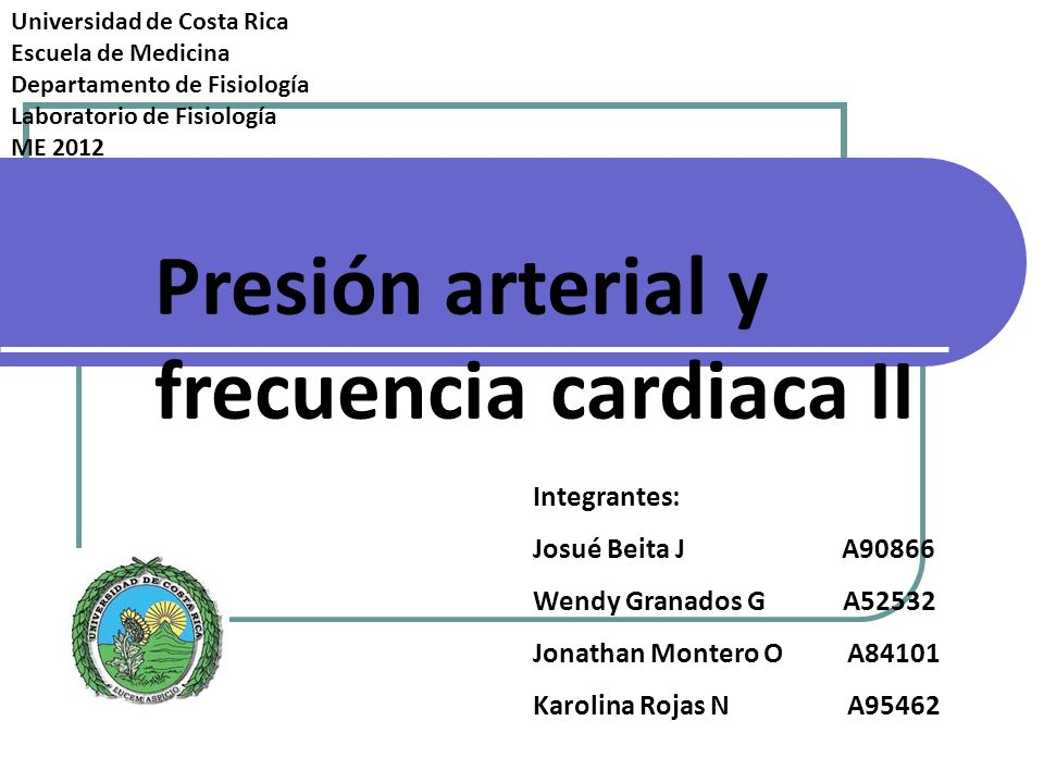 frecuencia cardiaca II