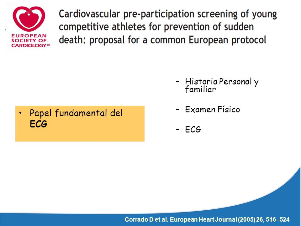 Papel fundamental del ECG