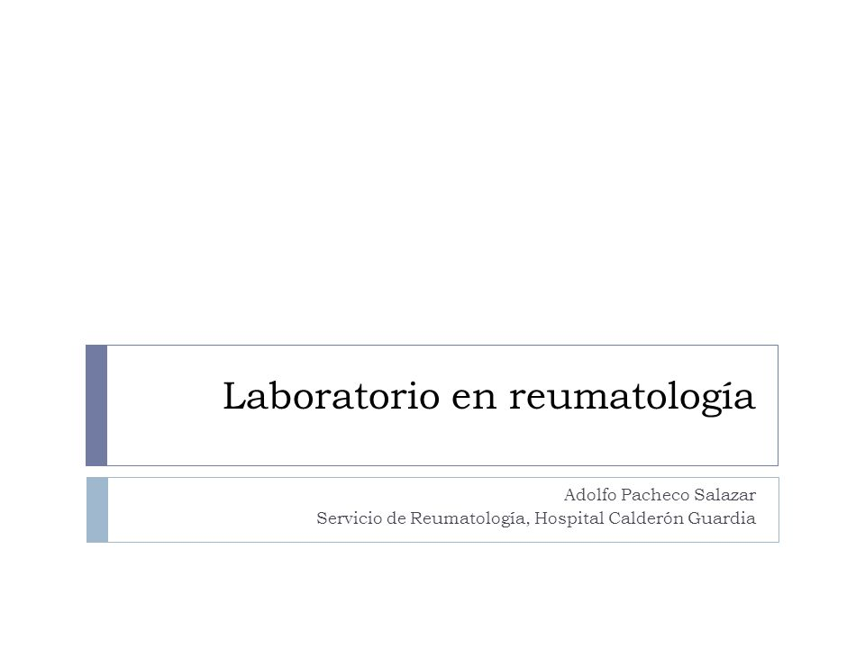 Laboratorio en reumatología