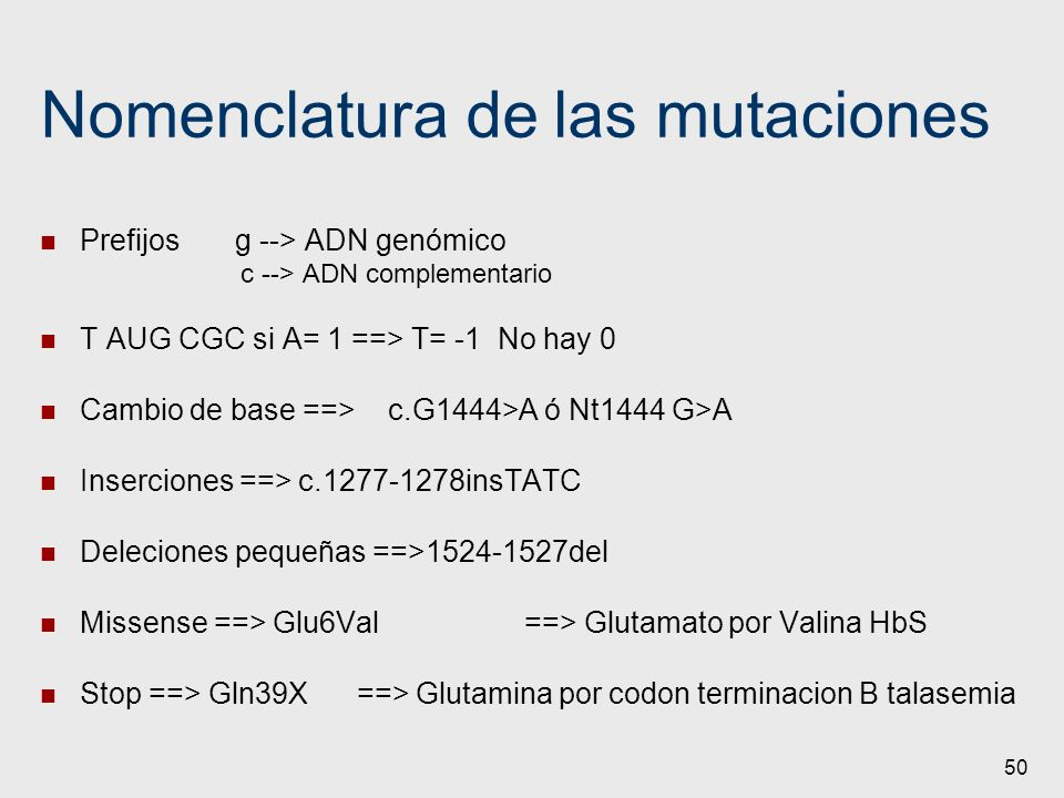 Nomenclatura de las mutaciones
