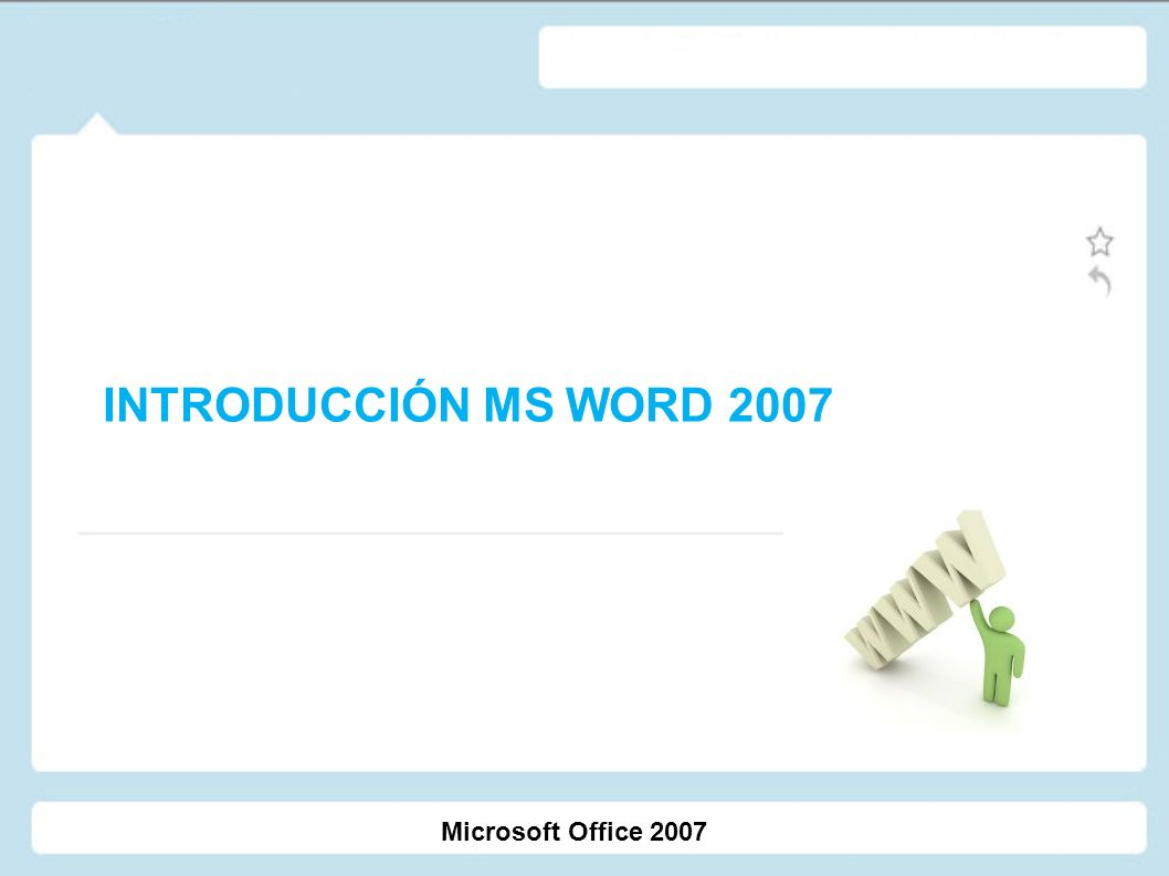 INTRODUCCIÓN MS WORD 2007 Microsoft Office 2007