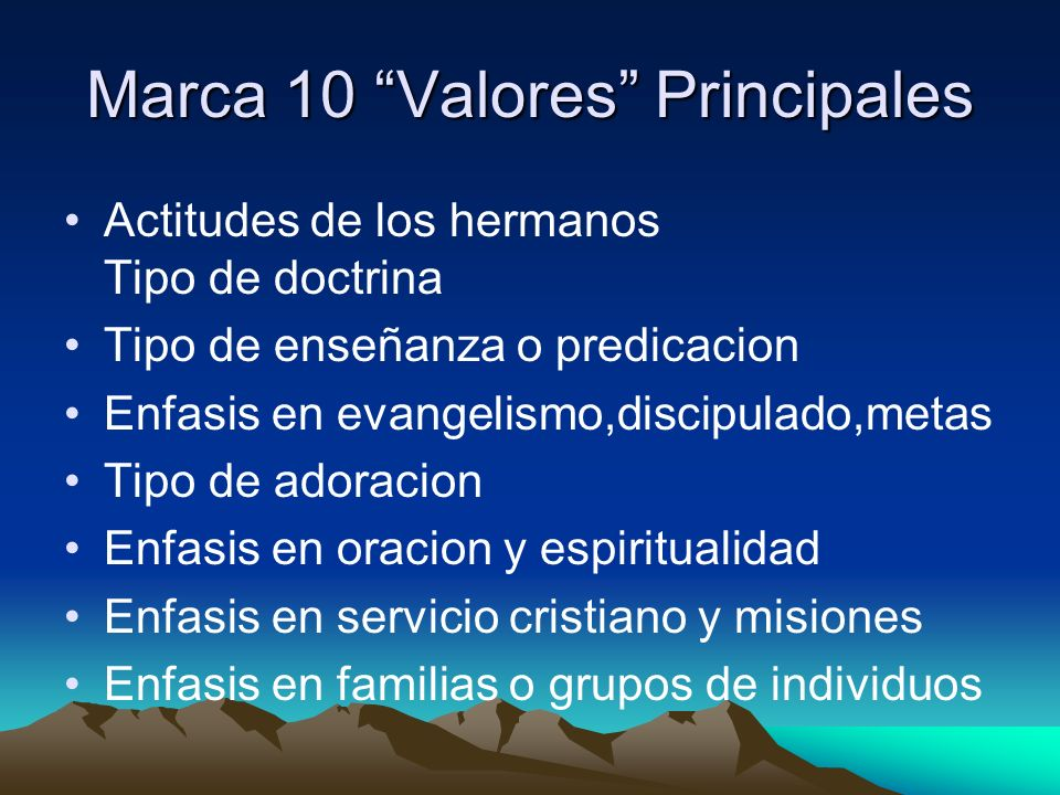 Marca 10 Valores Principales