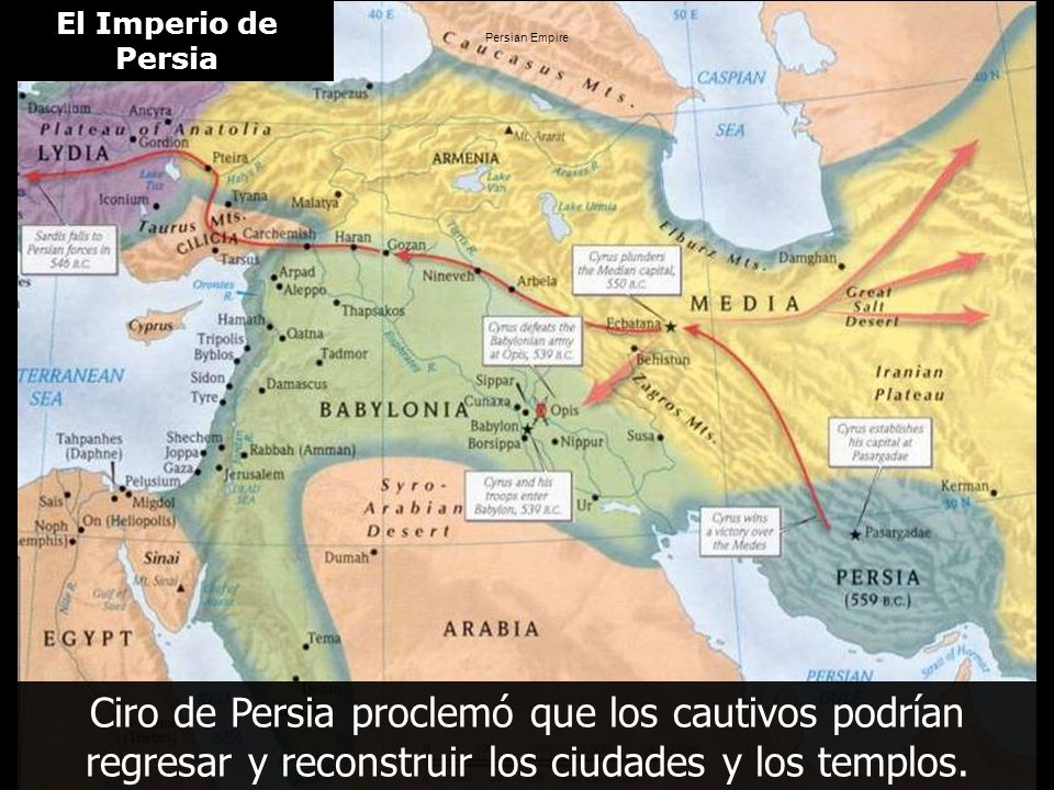 El Imperio de Persia Persian Empire.