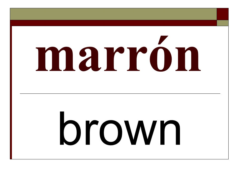 marrón brown