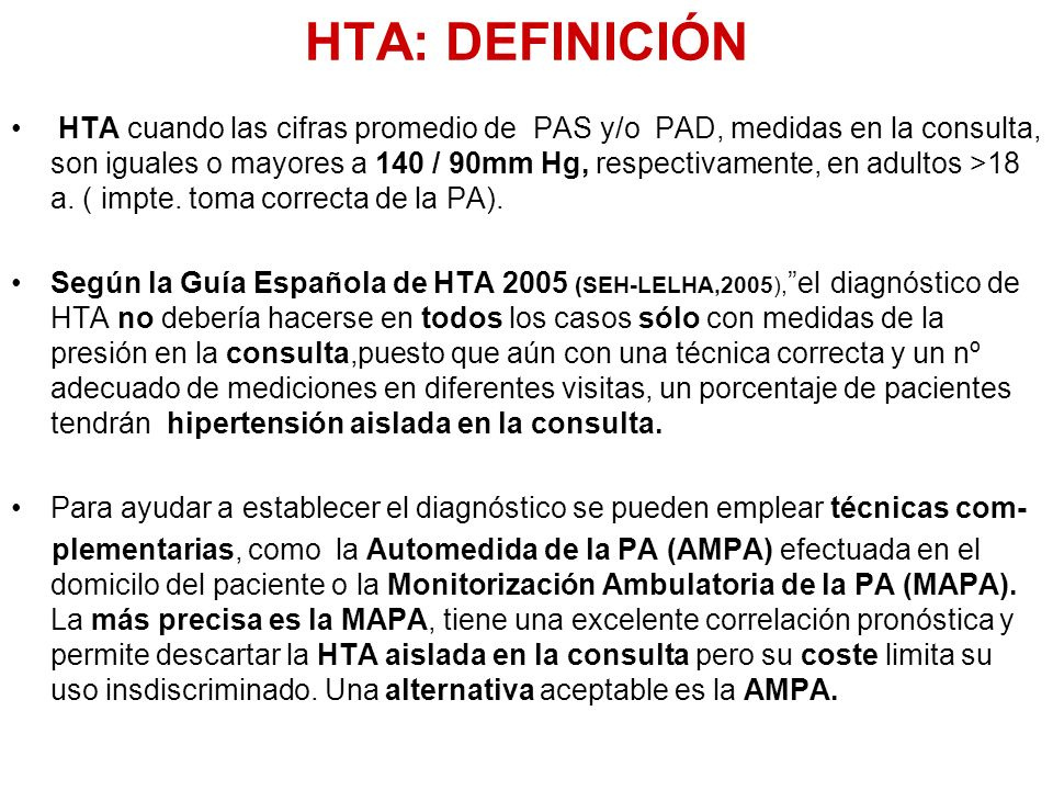 HTA: DEFINICIÓN
