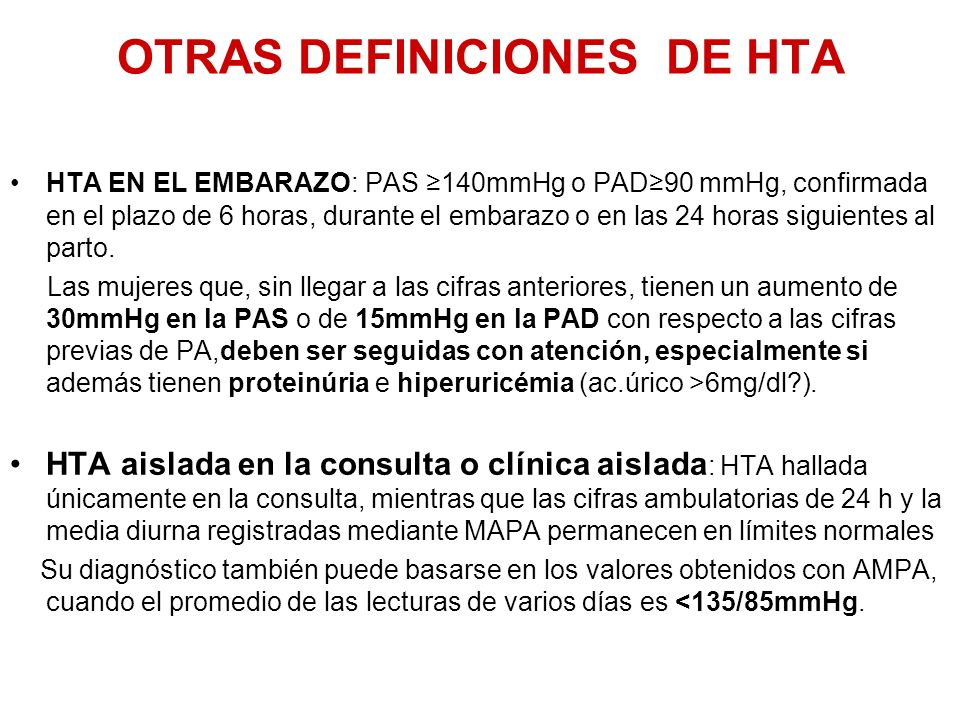 OTRAS DEFINICIONES DE HTA