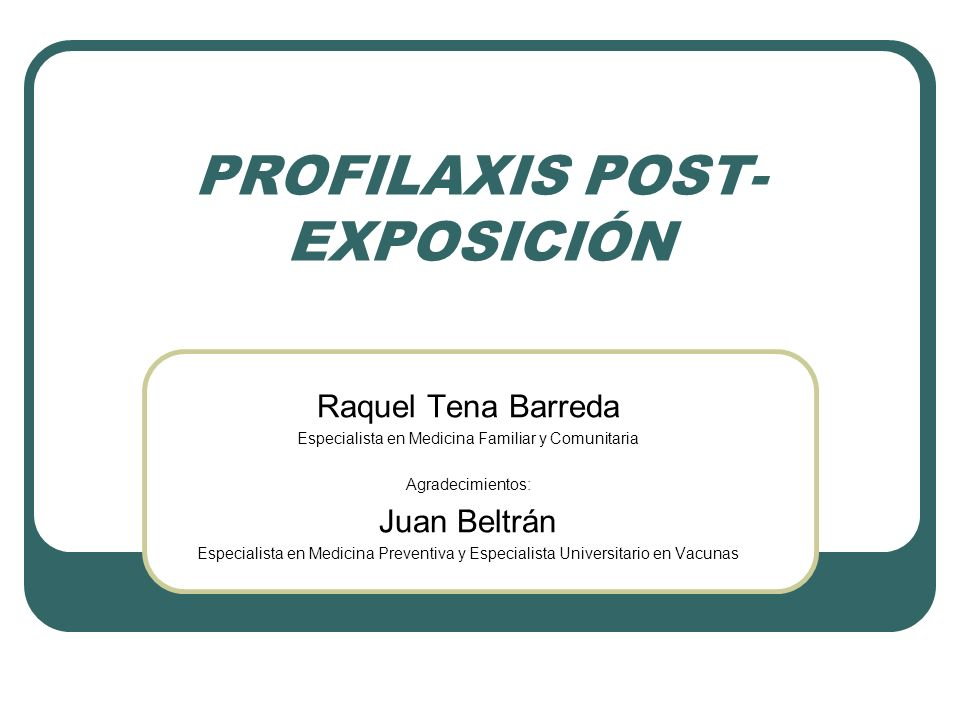 PROFILAXIS POST-EXPOSICIÓN