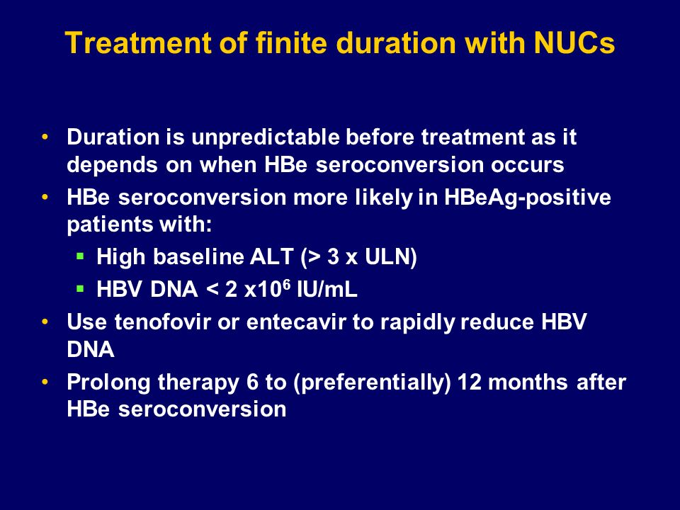 Treatment of finite duration with NUCs