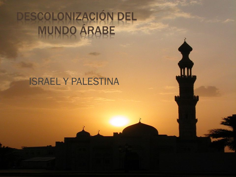 Descolonización del mundo árabe
