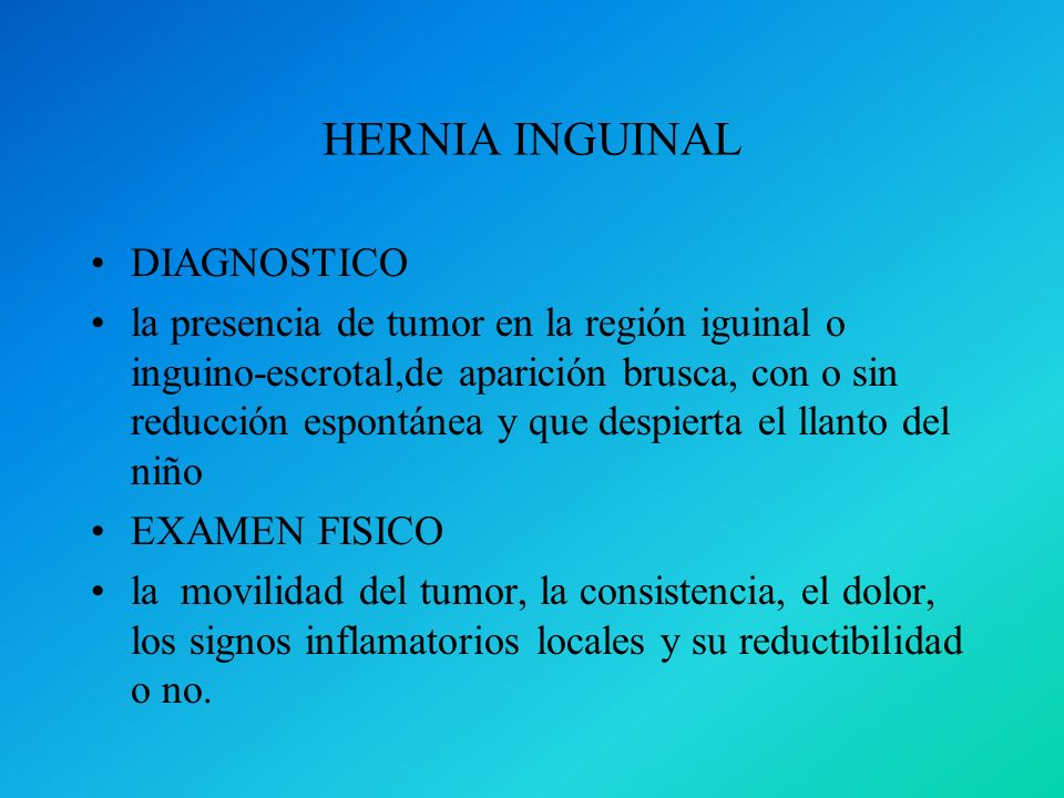 HERNIA INGUINAL DIAGNOSTICO