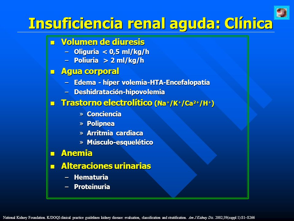Insuficiencia renal aguda: Clínica