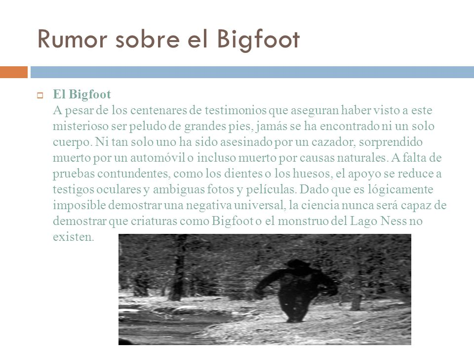 Rumor sobre el Bigfoot