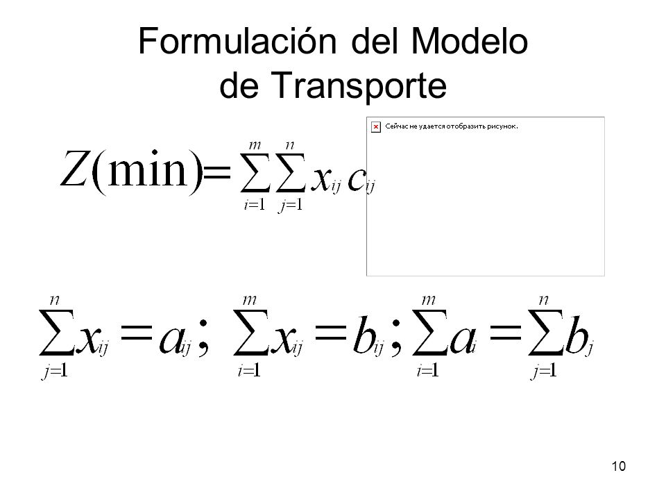 Formulación del Modelo de Transporte