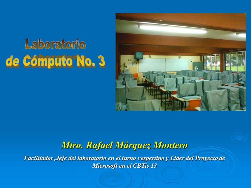 Mtro. Rafael Márquez Montero