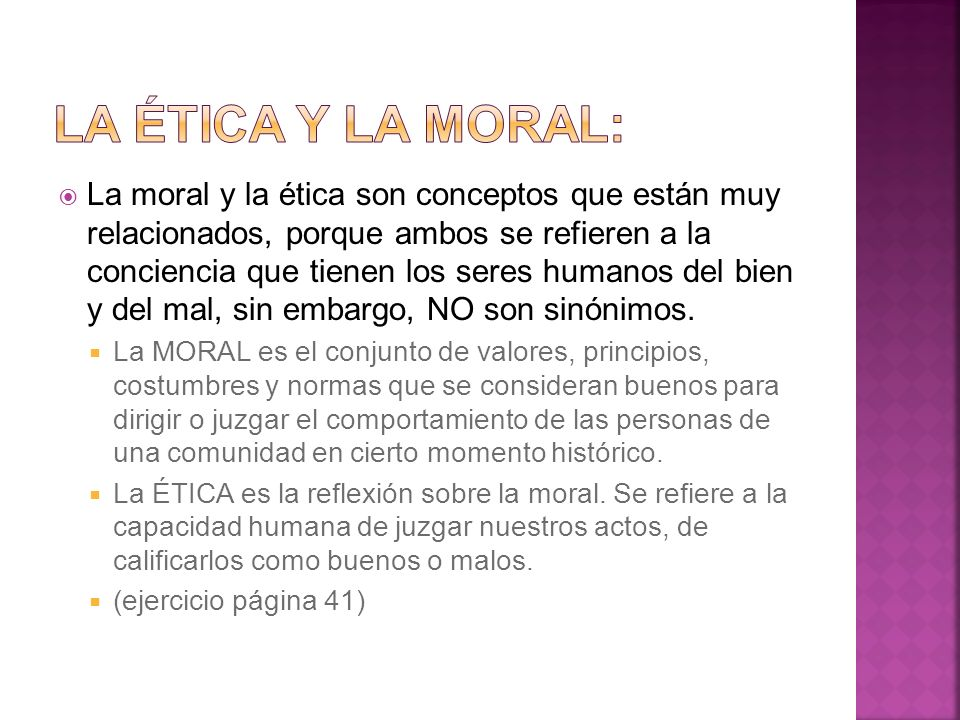 La ética y la moral: