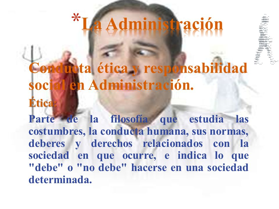 La Administración Ética: