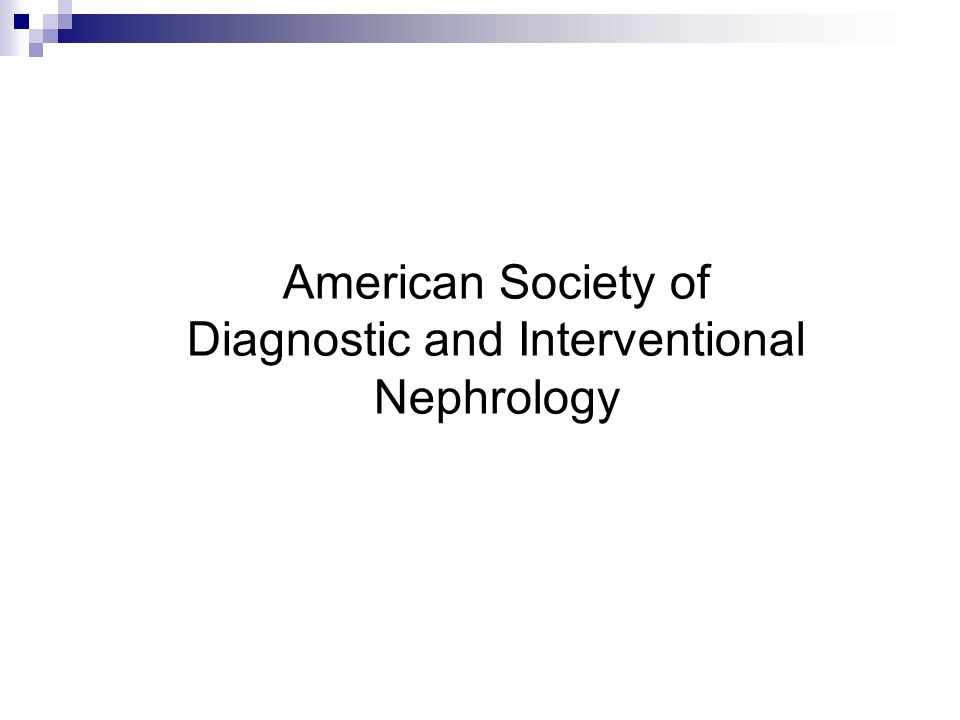 Diagnostic and Interventional Nephrology