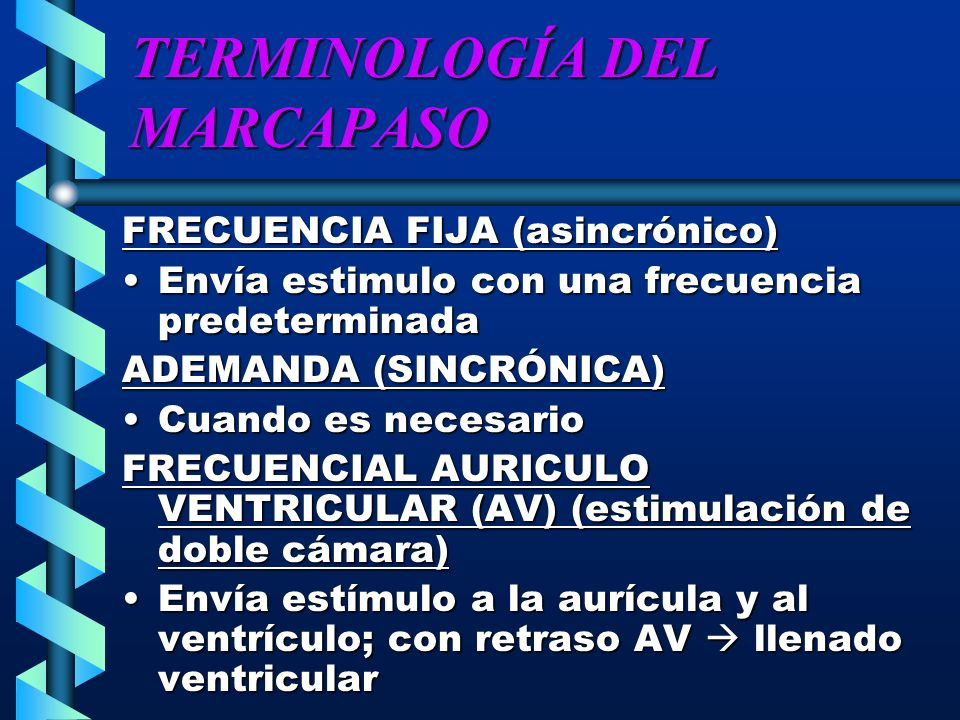 TERMINOLOGÍA DEL MARCAPASO