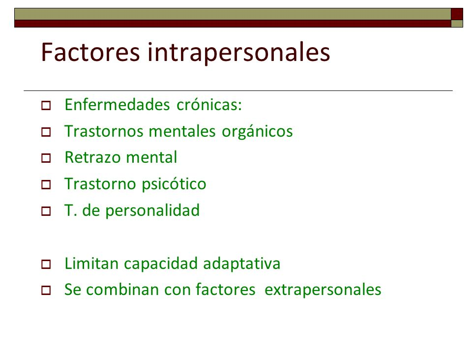 Factores intrapersonales