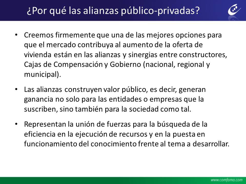 ¿Por qué las alianzas público-privadas
