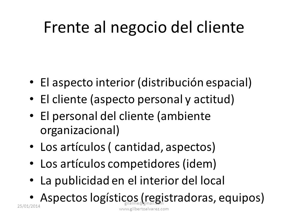 Frente al negocio del cliente