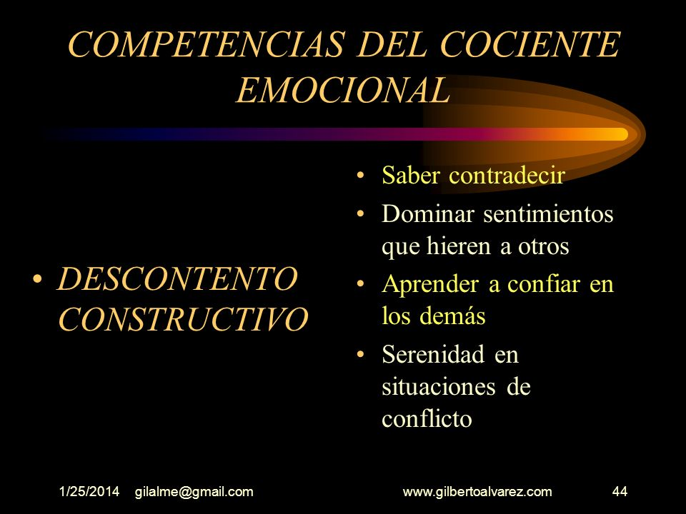 COMPETENCIAS DEL COCIENTE EMOCIONAL