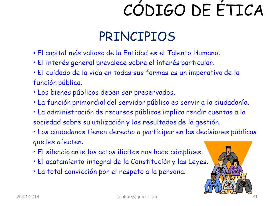 CÓDIGO DE ÉTICA PRINCIPIOS
