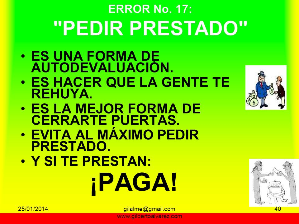 ERROR No. 17: PEDIR PRESTADO