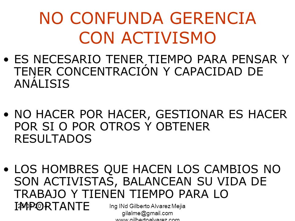 NO CONFUNDA GERENCIA CON ACTIVISMO