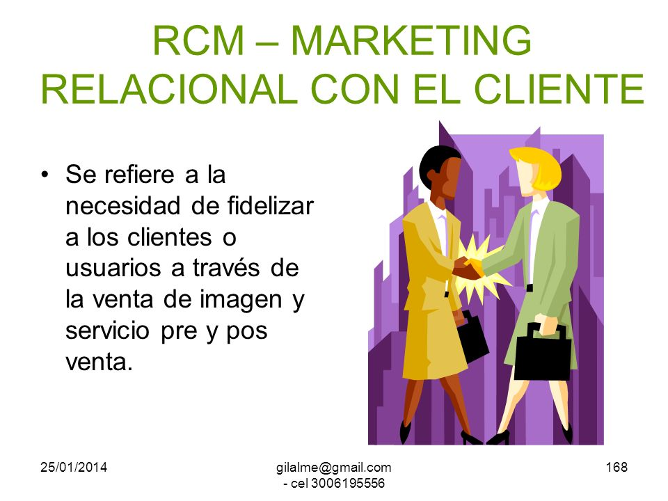 RCM – MARKETING RELACIONAL CON EL CLIENTE